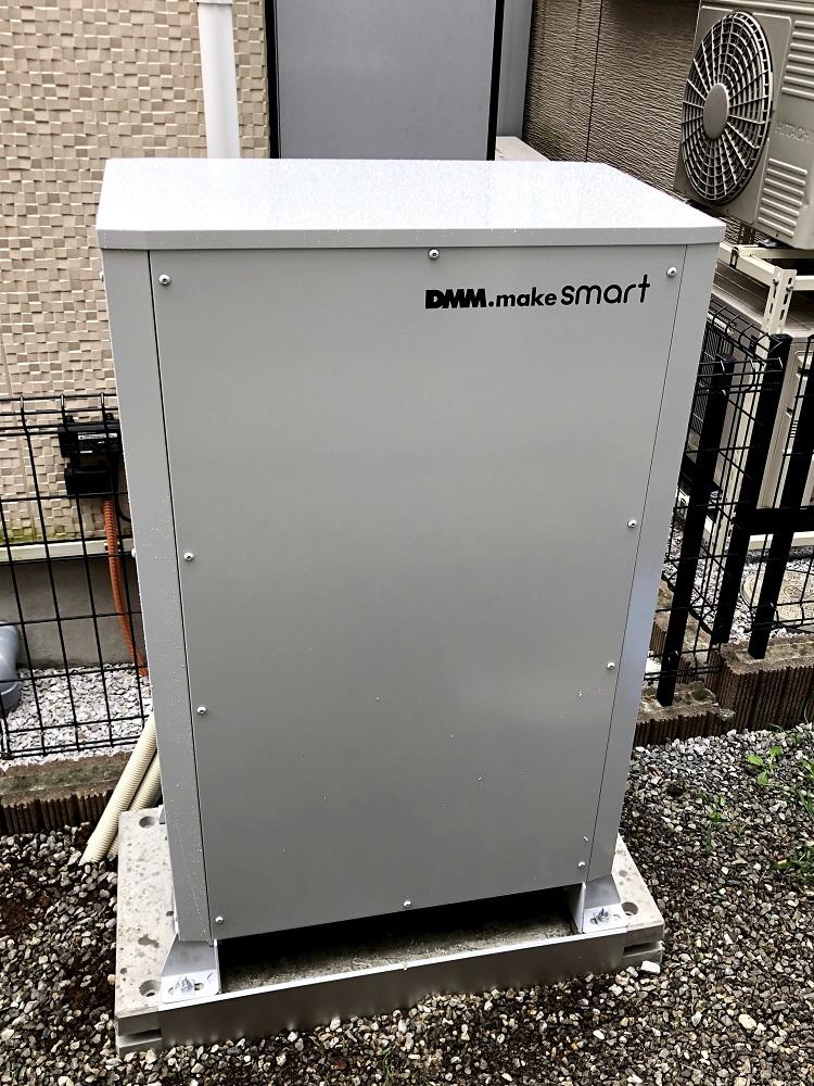 DMM.make Smart 9.8kwhの工事